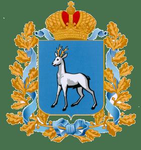 Правительство Самарской области области