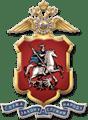 ГУ_МВД_по_Москве-131_179