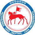 Министерство_финансов_Республики_Саха