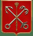 administracia_sankt_peterburga