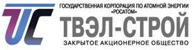 tvel_stroy_logo