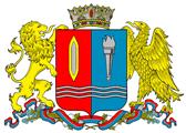 Департамент финансов Ивановской области
