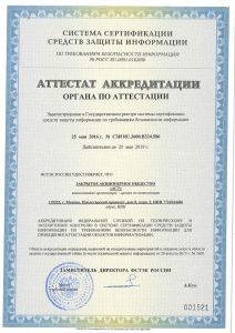 atesat-ru-2600-v324-586