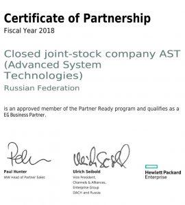 Сертификат партнера HP