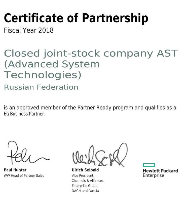 Sertifikat-partnera-HP Компания «АСТ» получила сертификат Hewlett Packard Enterprise